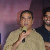 Kamal Hassan - Kamal Haasan at Mo Movie Teaser Launch Stills