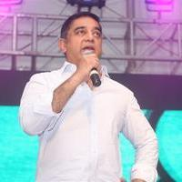 Kamal Hassan - Sabash Naidu Movie Launch Photos
