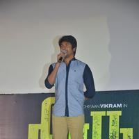 Sivakarthikeyan - Iru Mugan Movie Audio Launch Stills