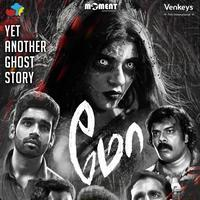 Mo Movie First Look Posters