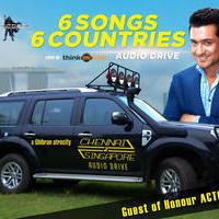 Chennai Singapore Movie Audio Relese Posters