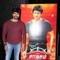 Ashok (Actors) - Saahasam Movie Preview Show Stills