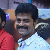 Prem - Avan Aval Movie Audio Launch Stills | Picture 1240609