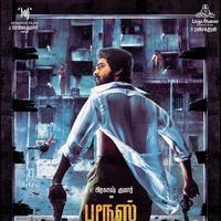 Bruce Lee Movie Pongal Wishes Posters