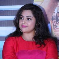 Meena Durairaj - Kaathadi Movie Audio Launch Stills
