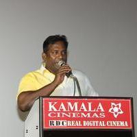 Robo Shankar - Pokkiri Raja Movie Team Celebration in Kamala Theatre Stills