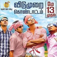 Madha Gaja Raja Movie Release Poster