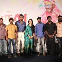 Marudhu Movie Press Meet Photos