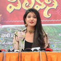 Aditi Gautam - Pilavani Perantam Movie Opening Photos Photos