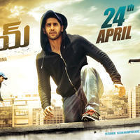 Dochay Movie Release Posters