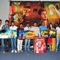 Cine Mahal Movie Motion Poster Launch Stills | Picture 1083414