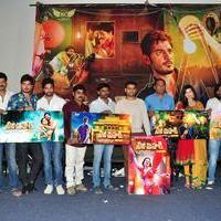Cine Mahal Movie Motion Poster Launch Stills | Picture 1083415