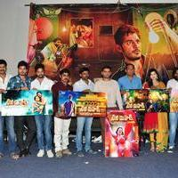 Cine Mahal Movie Motion Poster Launch Stills | Picture 1083416
