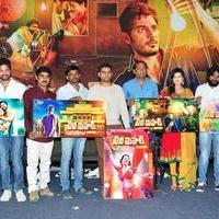 Cine Mahal Movie Motion Poster Launch Stills | Picture 1083417