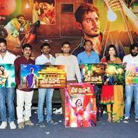 Cine Mahal Movie Motion Poster Launch Stills | Picture 1083419
