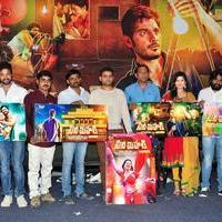 Cine Mahal Movie Motion Poster Launch Stills | Picture 1083421