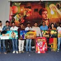 Cine Mahal Movie Motion Poster Launch Stills | Picture 1083424