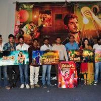 Cine Mahal Movie Motion Poster Launch Stills | Picture 1083425
