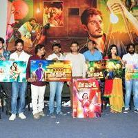 Cine Mahal Movie Motion Poster Launch Stills | Picture 1083426