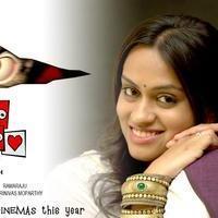 Kalaya Nijama Movie Wallpapers | Picture 1084027