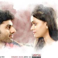 Kalaya Nijama Movie Wallpapers | Picture 1084029