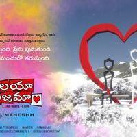 Kalaya Nijama Movie Wallpapers | Picture 1084033