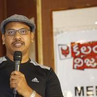 Kalaya Nijama Movie Release Press Meet Photos | Picture 1083722