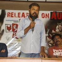 Kalaya Nijama Movie Release Press Meet Photos | Picture 1083730