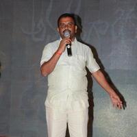 Anaganaga Oka Durga Movie Logo Launch Photos | Picture 1083237
