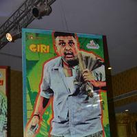 Guntur Talkies Movie First Look Launch Stills