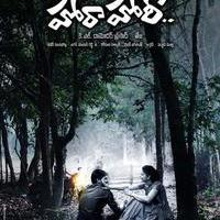 Hora Hori Movie Wallpapers | Picture 1086962