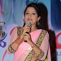 Pramodini Telugu - Chembu Chinna Satyam Movie Audio Launch Stills | Picture 1087732