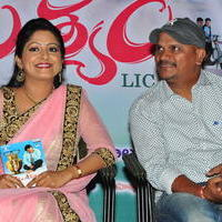 Chembu Chinna Satyam Movie Audio Launch Stills | Picture 1087808