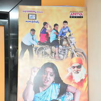 Chembu Chinna Satyam Movie Audio Launch Stills