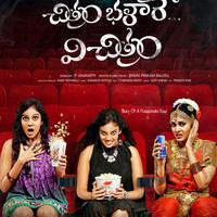 Chitram Bhalare Vichitram Movie Posters | Picture 1090637