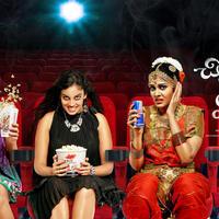 Chitram Bhalare Vichitram Movie Posters | Picture 1090638