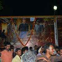 Srimanthudu Movie Theater Coverage Photos | Picture 1090530