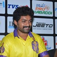 Nandamuri Kalyan Ram - Celebrities at PRO Kabaddi Match Stills | Picture 1090562