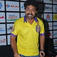 Nandamuri Kalyan Ram - Celebrities at PRO Kabaddi Match Stills | Picture 1090589