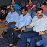 Super Star Krishna at Srimanthudu Movie Screening Stills | Picture 1090659