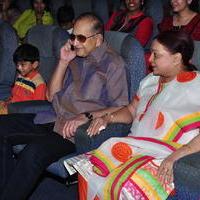 Super Star Krishna at Srimanthudu Movie Screening Stills | Picture 1090660