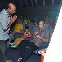 Super Star Krishna at Srimanthudu Movie Screening Stills | Picture 1090665