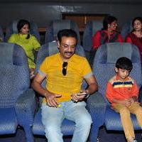 Super Star Krishna at Srimanthudu Movie Screening Stills | Picture 1090667
