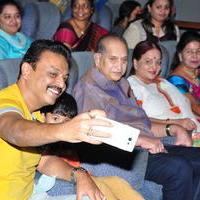 Super Star Krishna at Srimanthudu Movie Screening Stills | Picture 1090671