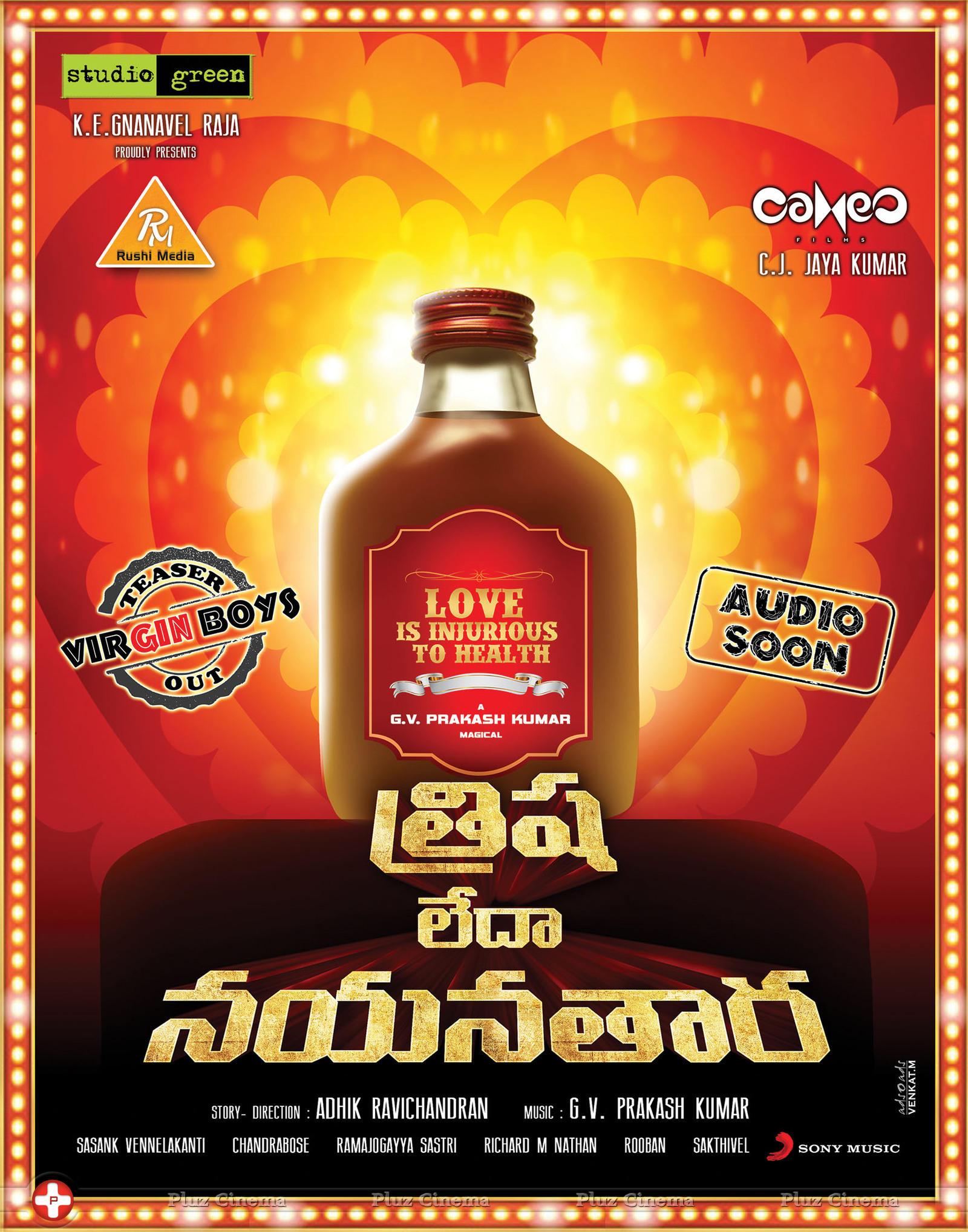 Trisha Leda Nayanthara Movie New Posters | Picture 1091126