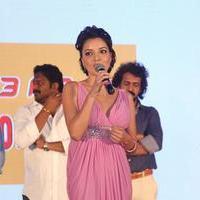Kristina Akheeva - Upendra 2 Movie Audio Launch Photos | Picture 1092391