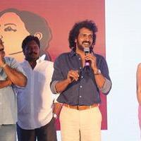 Upendra Rao - Upendra 2 Movie Audio Launch Photos | Picture 1092416