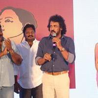 Upendra Rao - Upendra 2 Movie Audio Launch Photos | Picture 1092417