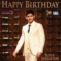 Srimanthudu Movie Wallpapers | Picture 1093023