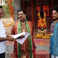 Chilkur Balaji Movie Working Stills | Picture 1093387